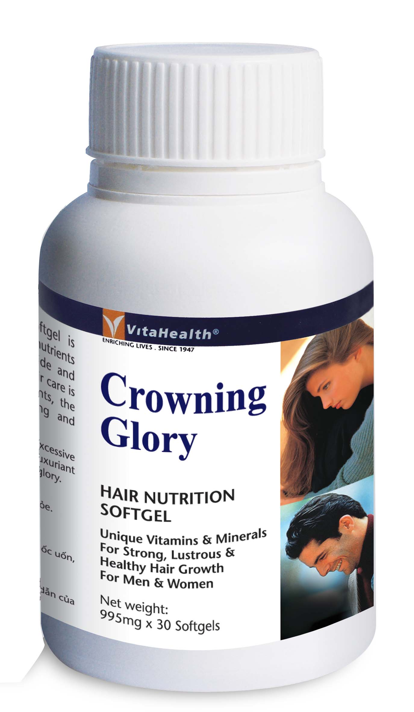 Food Supplement VH Crowning Glory