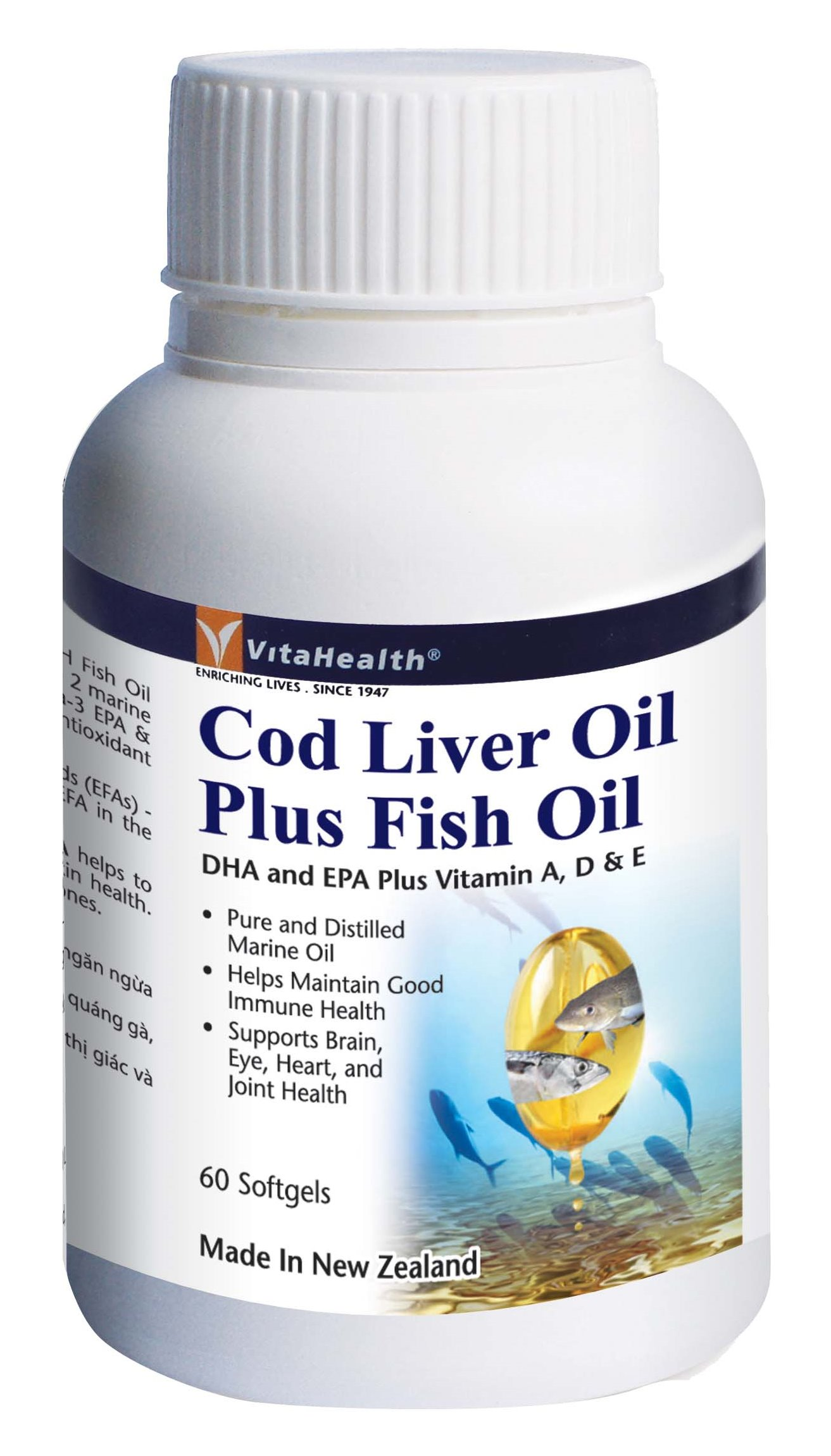 Food supplement vh royal jelly for Fish oil for cooking